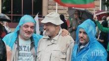 Бабикян и Мая със 100 човека на улицата днес (СНИМКИ)