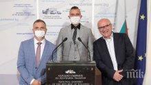 Димитър Главчев спретна супер посрещане на новия депутат Калин Вельов (СНИМКИ)