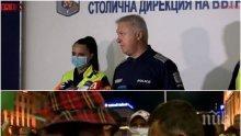 ИЗВЪНРЕДНО В ПИК TV: СДВР с горещи новини за снощните улични акции и безредици в столицата - 7 души са задържани (ОБНОВЕНА)