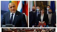 ИЗВЪНРЕДНО В ПИК TV: Червен резил в парламента - БСП превърнаха вота на недоверие в избор на нов лидер на соцпартията. ГЕРБ ги сразиха за мотивите: Напоени са с тежък дубайски парфюм (ВИДЕО/ОБНОВЕНА)