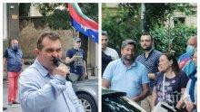 Терорът не спира - 30 хипита с жълти кърпи и чадъри и блокираха Орлов мост под командата на Божков (СНИМКИ)
