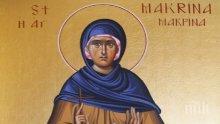 СВЯТОСТ И ВЯРА: Честваме велика светица, която била сестра на едни от най-великите светци
