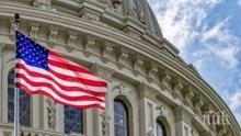 """Конгресът на САЩ одобри поправки за ожесточаване на санкциите срещу """"Северен поток 2"""" и """"Турски поток"""""""