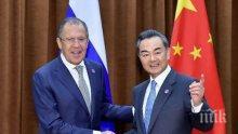 Първият дипломат на Китай разкритикува външната политика на САЩ