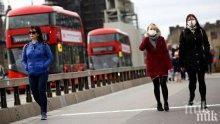 Великобритания спира да съобщава смъртните случаи от COVID-19