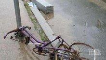 "Чужденец прегази велосипедист на магистрала ""Марица"""