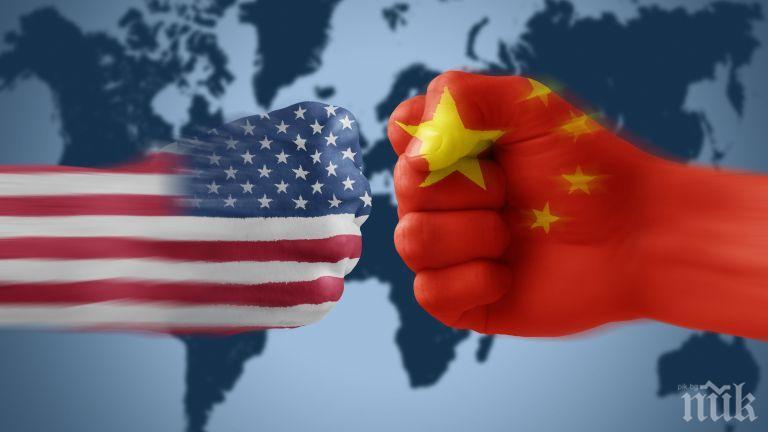САЩ призоваха Китай да спре натиска върху Тайван