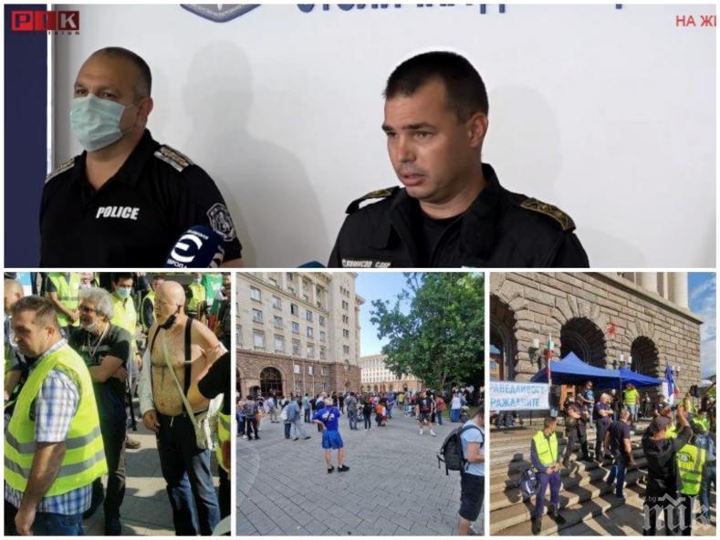 ПЪРВО В ПИК TV: СДВР разкри горещи подробности за уличните акции и безредиците в София - полицията с важен призив за протестите през следващите дни (ОБНОВЕНА)