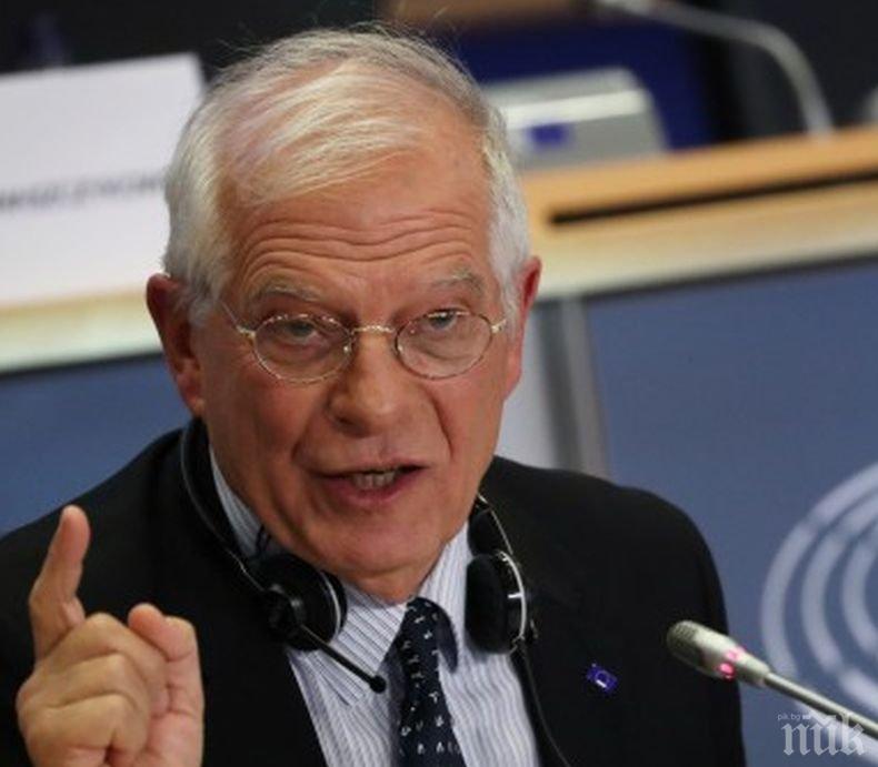 Жозеп Борел с призив: САЩ да се върнат по-бързо в иранската сделка