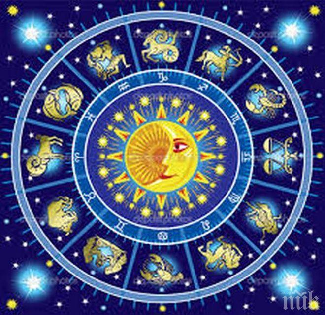 Астролог предупреждава: Не правете планове и не започвайте нови дела