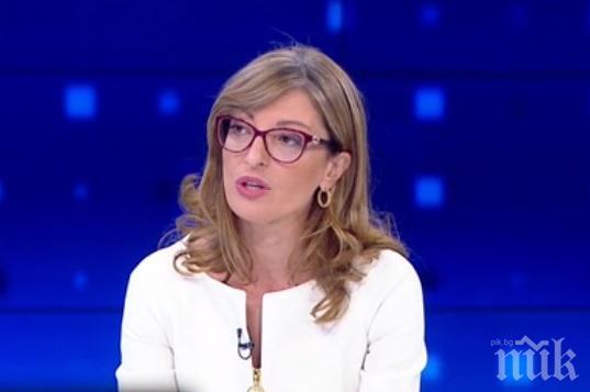 Вицепремиерът Екатерина Захариева с коментар за горещото политическо лято: Нахално и цинично е точно БСП да говорят за корупция