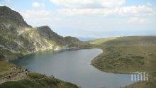 Издирват туристи, къпали се в езеро в Рила