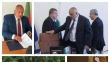 ИЗВЪНРЕДНО В ПИК TV: Бойко Борисов, Каракачанов и Валери Симеонов обявяват промените в правителството (ВИДЕО)