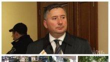 """РАЗКРИТИЕ: Иво Прокопиев придобил 4 декара на Буджака срещу """"колосалната"""" цена от 9000 лв. Бойните му другари изкупули местността за 49 стотинки квадрата"""