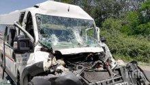 Жена и дете на 2 години пострадаха при катастрофа в Асеновград