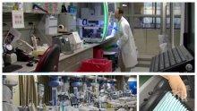 СЕНЗАЦИЯ: В САЩ разработиха филтър, който убива коронавируса за секунди