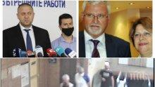 ПЪРВО В ПИК: Ето го терорът на Минчо Спасов в метрото - с него бил и Еленко Божков (ВИДЕО)