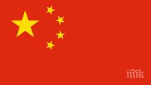 Напрежение между Китай и Великобритания, обвиняват се в нарушаване на международното право