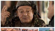 РАХАТ: Антон Радичев се уреди с главна роля в роден сериал - кара безплатно спа на Велинград