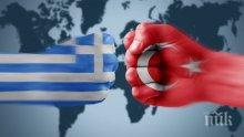 ОПАСНА ЕСКАЛАЦИЯ: Комшиите пред война! Гръцката армия в повишена бойна готовност заради турски сондажи в Черно море