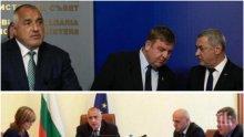 ПЪРВО В ПИК TV: Коалиционният съвет реши бъдещето на кабинета - Борисов сменя министрите на финансите, туризма, здравеопазването, вътрешните работи и икономиката (ВИДЕО/ОБНОВЕНА)