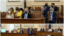 ПЪРВО В ПИК TV: Министрите под строй в парламента, ГЕРБ развенча метежника Румен Радев. 116 депутата подкрепиха ремонта на кабинета (ОБНОВЕНА/ВИДЕО/СНИМКИ)
