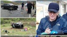 ПЪРВО В ПИК! Лютви Местан отива на съд за катастрофата със смърт на 6-месечно бебе