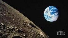 Китай и Русия планират обща база на Луната