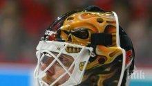 Хокейната маска: Предпазва, но не съвсем
