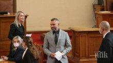 Калин Вельов аут от парламента, ако Владислав Горанов се върне като депутат