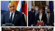 ИЗЪНРЕДНО В ПИК: Борисов отряза БСП, няма да отиде в парламента - депутатите освободиха министрите