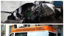 Тежка катастрофа на пътя Пловдив-Карлово, режат ламарини