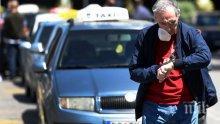 Черна гора затваря, отново обяви епидемия от коронавируса