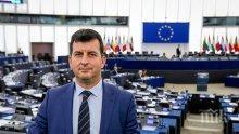 Евродепутатът Асим Адемов: Правителството на Бойко Борисов получи вот на доверие не само от депутатите, но и от ЕС!