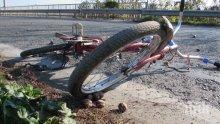 Велосипедист се разби във фиат край Кърджали