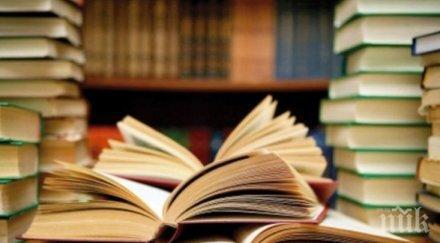 библиотеката исперих обнови фонда 2500 заглавия