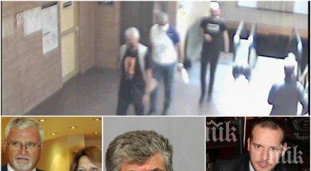 САМО В ПИК: Ето кои са тримата терористи от метрото в София - пребоядисани номенклатурчици, сменили куп партии и авери на фейк гуруто Бабикян (ВИДЕО)