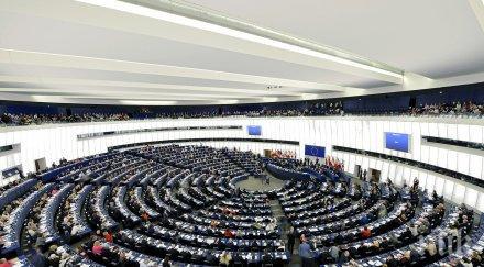 европарламентът обсъжда извънредно заседание бюджета