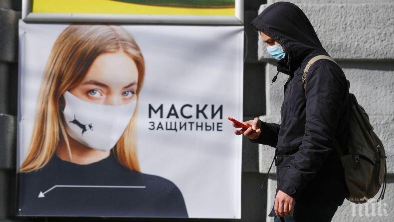 Нови 14 жертви на коронавируса в Москва за последното денонощие
