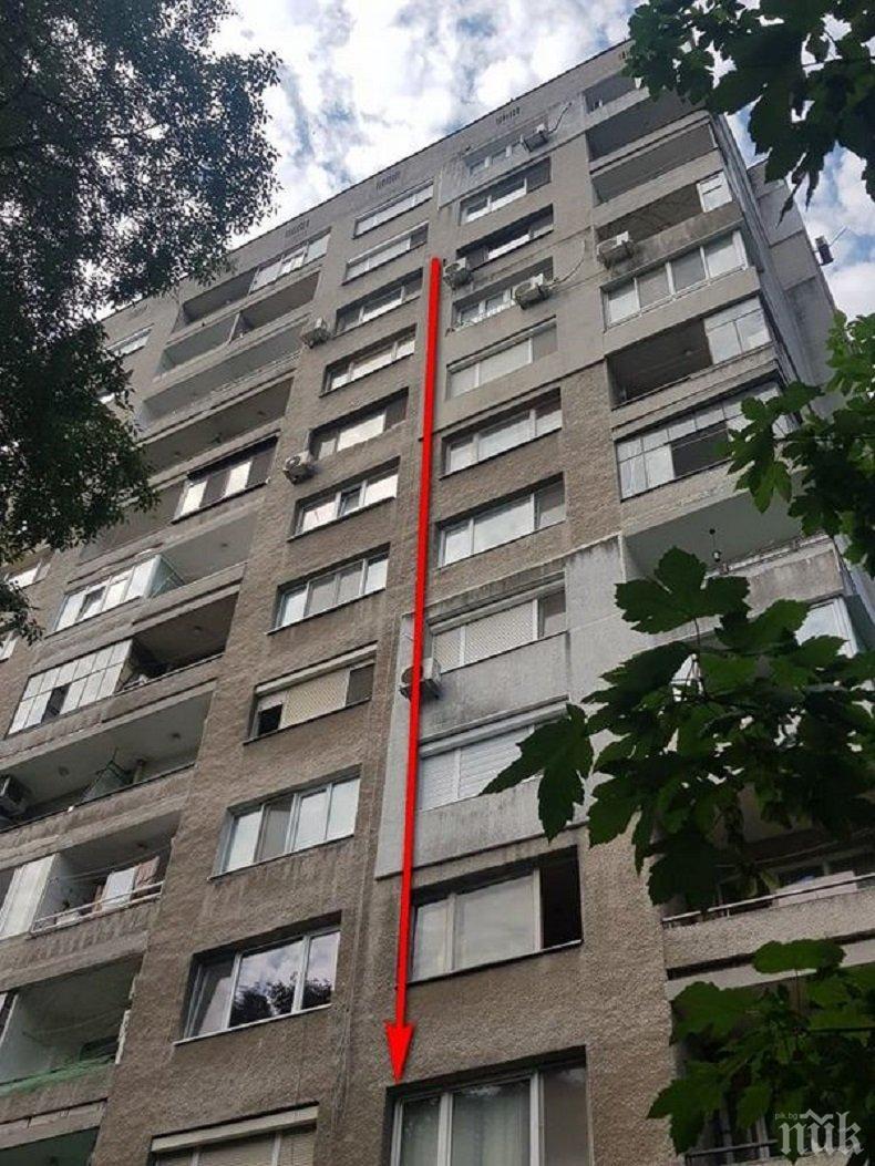 ГЕРОИЧНО СПАСЕНИЕ: Две дечица оцеляха след скок от третия етаж