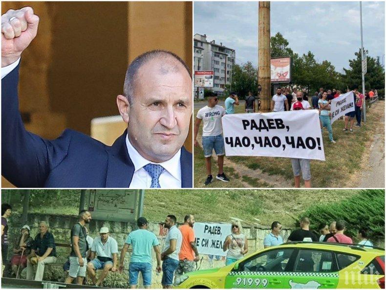 ГОРЕЩО В ПИК: Румен Радев бяга от великотърновци, полицията го пази от протестиращи: Чао, чао, не си желан! (ВИДЕО/СНИМКИ)