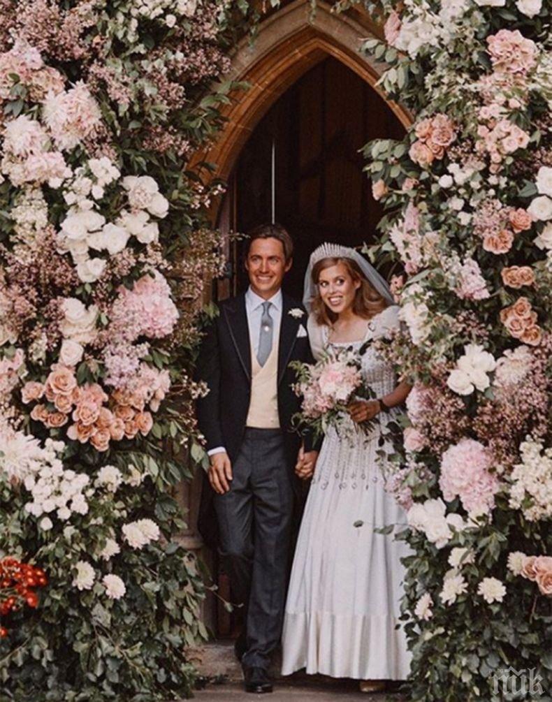 Принцеса Беатрис се омъжи с тиарата и рокля на Елизабет II