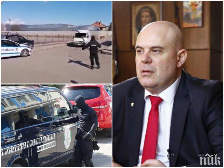 ИЗВЪНРЕДНО В ПИК TV: Главният прокурор Иван Гешев: Работихме изключително добре с бившия вътрешен министър Младен Маринов (ВИДЕО/ОБНОВЕНА)