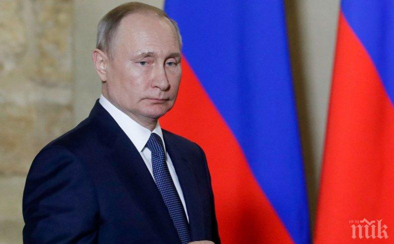 Путин подписа указ за националните цели за развитие на Русия до 2030 г.