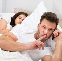 Пет признака, че мъжът ви кръшка