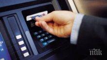 Край на безплатното теглене от банкомат