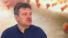 Д-р Симидчиев с нова версия защо коронавирусът не бушува толкова силно в България
