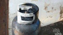Повредена газова бутилка запали къща и едва не уби човек в Стамболийски
