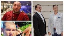 САМО В ПИК TV: Митьо Очите на нож с братя Диневи - член на милионерската фамилия завладява територията на Несебърския Ал Капоне
