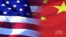 В Хонконг оптимисти:  Възможно е подновяване на търговските преговори между Пекин и Вашингтон